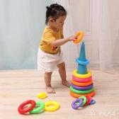 Pink中大尺碼益智??玩具 兒童疊疊樂寶寶層層疊彩虹套圈嬰幼兒早教套塔堆堆樂益智玩具 LC2084
