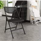 折疊椅 辦公摺疊椅塑料會議椅子會場培訓椅可摺疊凳凳子透氣摺疊椅