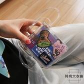 零錢包卡包透明愛豆方少女心掛繩零錢包閃亮【時尚大衣櫥】