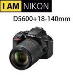 [EYEDC] Nikon D5600 KIT 18-140mm 國祥公司貨 (分12/24期0利率) 登錄送EN-EL14A原廠電池 (12/31)