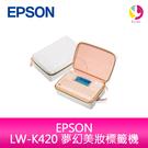 分期0利率 EPSON LW-K420 ...