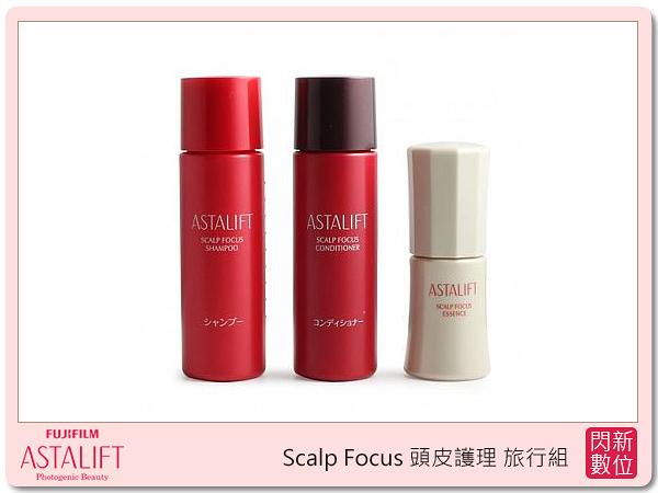 FUJIFILM ASTALIFT 艾詩緹 頭皮護理 Scalp Focus 旅行組 (公司貨)