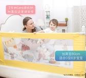 床圍欄寶寶防摔防護欄垂直升降嬰兒兒童大床1.8-2米1.5床護欄擋板
