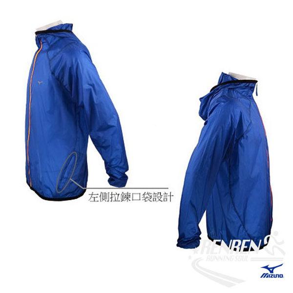 美津濃 MIZUNO 男外套 (藍) 輕量防風、防潑水路跑風衣【 胖媛的店 】