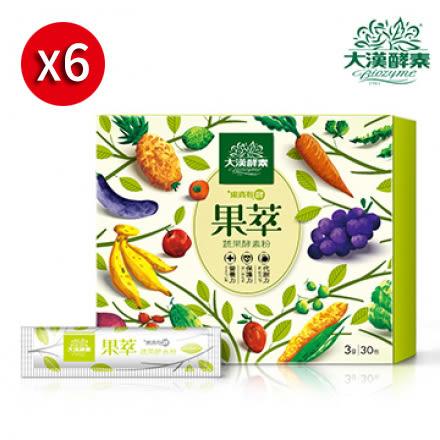 【大漢酵素】果萃蔬果酵素粉(30入/盒)X6盒
