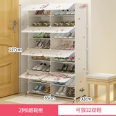 鞋櫃 塑料透明鞋盒收納盒鞋子收納神器鞋子收納柜省空間抽屜式放鞋架子 ZJ5356【潘小丫女鞋】