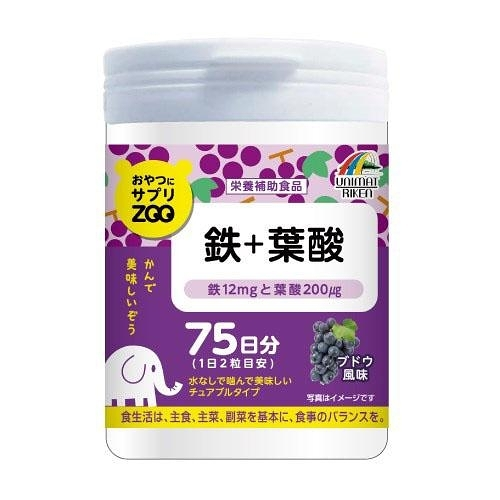 日本製ZOO UNIMAT RIKEN保健食品 -葡萄口味 鐵+葉酸 營養補給錠