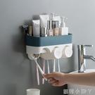 牙刷置物架漱口刷牙杯掛牆式置物牙具座衛生間免打孔壁掛牙具套裝 蘿莉小腳丫