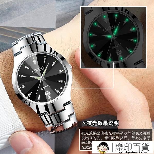 手錶 韓版簡約時尚手錶女士學生手錶男士女錶石英情侶防水超薄非機械錶 樂印百貨