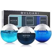 BVLGARI 寶格麗 水能量男性隨行香水禮盒15mlX3-國際航空版