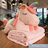 秋冬棉被 毛毯卡通汽車抱枕被子兩用多功能午睡枕頭空調毯子珊瑚絨個性可愛靠墊 新年禮物
