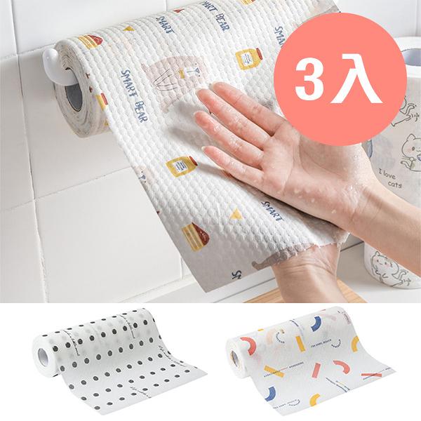 【任選3入】北歐廚房吸水易乾紙抹布