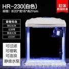 迷你魚缸小魚缸 小型 桌面水族箱金魚缸玻璃生免換水家用缸 全館新品85折 YTL