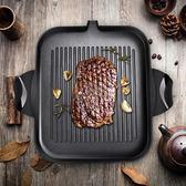 韓式麥飯石卡式爐電磁爐烤盤家用不黏無煙烤肉鍋商用燒烤盤鐵板燒HPXW