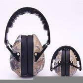 迷彩隔音耳罩專業防噪音兒童架子鼓睡眠用學習射擊工業降噪耳機 聖誕節禮物