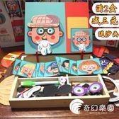 兒童情景磁力貼拼圖玩具男女換裝寶寶益智力早教 孩子磁鐵書禮物-奇幻樂園