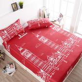 【03872】我愛倫敦 薄床包三件組-雙人加大尺寸 含枕頭套