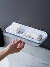 雙格香皂架 壁貼式皂架 YX-90052 抽屜式皂架 香皂架