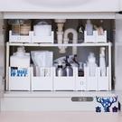抽屜整理廚房櫥柜收納盒分隔多功能儲物盒【古怪舍】