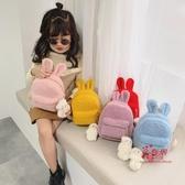小童書包 韓版寶寶背包兒童包包女兒童雙肩幼兒小童書包可愛超萌寶寶旅游潮 5色