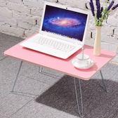 電腦桌筆記本電腦桌摺疊桌床上用書桌懶人桌小桌子大學生宿舍簡易學習桌 igo 全館免運