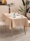 時尚可愛空間餐桌布 茶几布 隔熱墊 鍋墊 杯墊 餐桌巾852 (100*135cm)