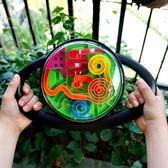 幻智球迷宮球走珠益智立體智力走迷宮彈珠鋼珠兒童注意力訓練玩具教具 熊貓本