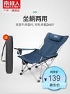 折疊椅 便攜靠背釣魚躺椅午休床露營休閒凳坐躺沙灘椅 【免運快出】