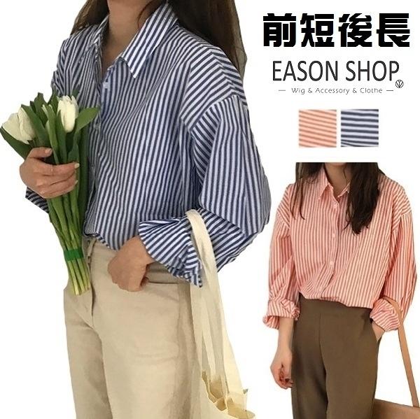EASON SHOP(GW9634)韓版撞色直條紋薄款落肩寬鬆翻領開衫排釦長袖襯衫休閒衫女上衣服打底內搭