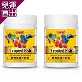 OTTO奧圖 熱帶魚薄片飼料 120g X 2入【免運直出】
