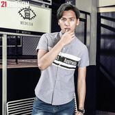 2018夏裝新品男士短袖襯衫印花字母襯衫