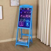 led電子熒光板廣告板發光小黑板廣告牌展示牌銀光閃光屏手寫字板igo『韓女王』