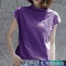 竹節棉上衣 夏季竹節棉寬鬆短袖韓國半袖T恤上衣大碼純棉半高領打底衫 星河光年