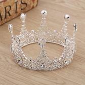 新娘頭飾韓式圓形皇冠頭飾婚禮婚紗配飾甜美主公結婚飾品水晶皇冠 全館八八折下殺