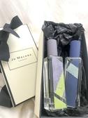 *禎的家* 英國香水 Jo Malone 特別版 藍色風信子 & 庭塘睡蓮