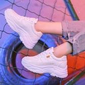 238+2 潮流限定--經典百搭休閒鞋/韓版運動鞋/老爹鞋 (現貨+預購)