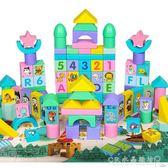 兒童積木玩具3-6周歲女孩寶寶1-2歲嬰兒益智男孩木頭拼裝7-8-10歲『CR水晶鞋坊』