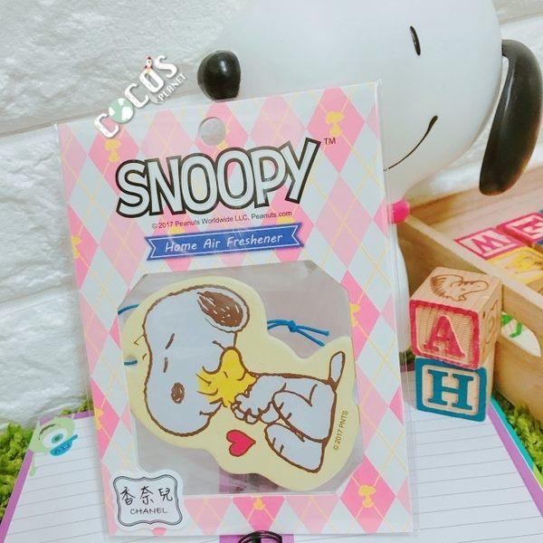 正版 SNOOPY 史努比 胡士托 室內芳香片 香氛片吊飾 香氛貼片 香水片 香奈兒味 COCOS GJ051