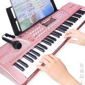 電子琴兒童鋼琴初學女孩1-3-6-12歲帶麥克風多功能寶寶入門玩具琴 igo街頭潮人