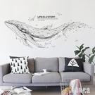 大型墻貼沙發背景墻布景創意個性鯨魚貼紙宿...