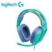 【logitech 羅技】G335 輕盈有線電競耳機麥克風 薄荷綠