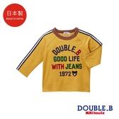 DOUBLE_B 日本製 運動風T恤(芥末黃)