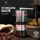 咖啡豆研磨機磨豆機手磨咖啡機手搖手動研磨器一人用【匯美優品】