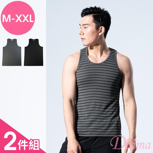黛瑪Daima (M~XXL)MIT竹炭條紋衫極致型男排汗背心(超值2件組)