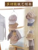 衣帽架壁掛衣帽掛鉤的門後掛式儲物衣架掛鉤衣鉤家用帽子收納架子