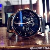 2020新款概念時尚潮流韓版手錶男士防水學生個性多功能夜光石英表   (橙子精品)