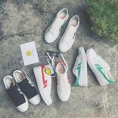 夏季情侶小白鞋百搭帆布鞋學生女鞋布鞋休閒白鞋子   露露日記