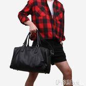 公事包2018男士手提包袋商務出差辦公短途電腦背包軟皮旅行大容量包igo 伊蒂斯女裝