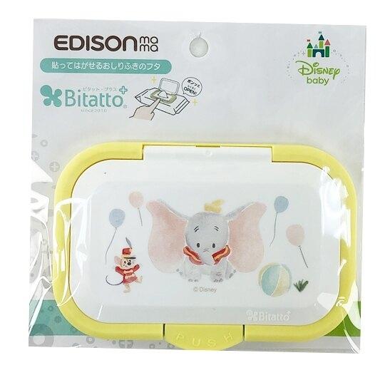 小禮堂 迪士尼 小飛象 日製 方形塑膠濕紙巾蓋 濕巾盒蓋 濕巾蓋 Bitatto (白 汽球) 4544742-93406