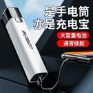 手電筒迷你便攜充電寶應急移動電源燈USB充電戶外小手電家用照明手電筒 618特惠